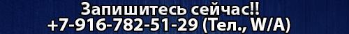 Массаж в Москве,  Записаться на массаж, антицеллюлитный массаж, релаксационный массаж,