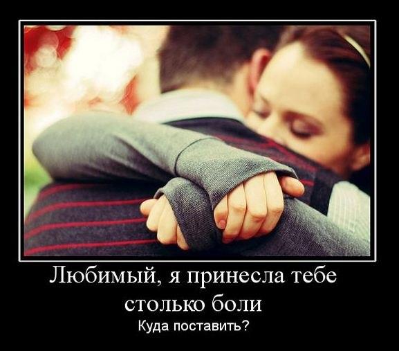 сильный мужчина, женщины любят сильных мужчин, слова приносят боль, объятия,