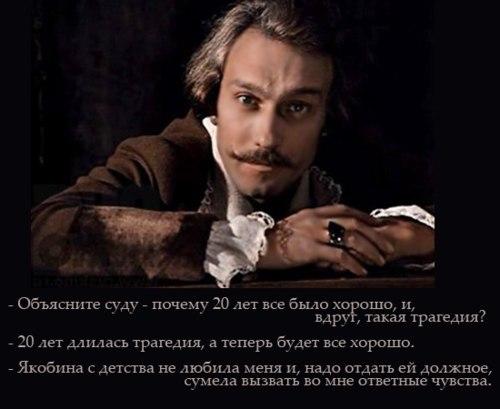 Тот самый Мюнхаузен, барон Мюнхаузен цитаты, Янковский Мюнхаузен,