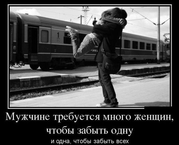 отношения с мужчиной, как быть любимой, хорошие отношения с мужчиной,