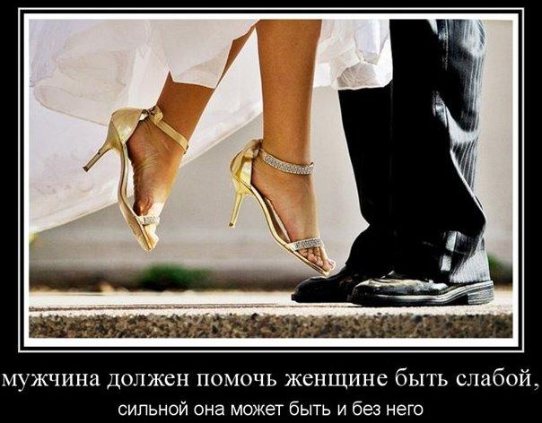 Какие должны быть отношения с мужчиной, отношения в паре, отношения с парнем,